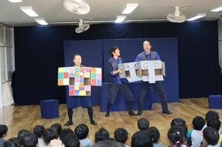 6 風の子東京.JPG