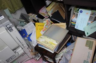 事務室 (2).JPG